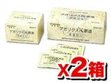 【&代引き無料】サンヘルス アガリクスK原液 ABCL 30袋入り【2箱set】 (アガリクス茸菌糸体抽出エキス)
