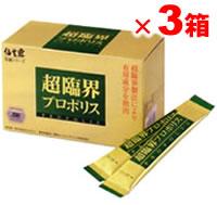 Supercritical propolis 30 bag with fs3gm