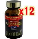Fuco_cap12