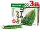 ニガウリ抽出エキス末 ゴーヤースティック (3g x 30包)【3箱set】