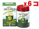 Green_m6