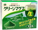 Green_ms