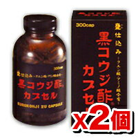 "Black Koji vinegar capsules 300 cp ( * renamed from Sun Health ""Kojic black vinegar. ) containing natural citric acid, amino acids and fiber! fs3gm"