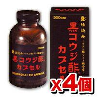 カプセル サンヘルス アミノ酸