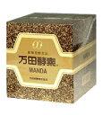 Manda480