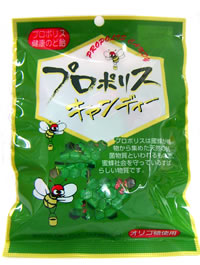 Morikawa health Hall propolis candy 100 g / Morikawa health Hall / propolis candy fs3gm