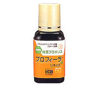 Hayashibara propolis liquid profile 60 mL upup7