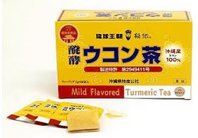 Ryukyu dynasty post-fermented turmeric (2 g × 60 bags) (teabag turmeric tea will be getting Chin tea) upup7