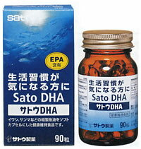• P5 times in easy entry! Up to 14 times! 10 / 30 Up to 23:59 ▼ SATO DHA 90 grain ( DHA & EPA formula! )