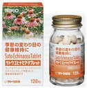 Sato_echi