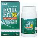 Sato_ever