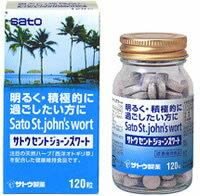 佐藤製薬サトウセントジョーンズワート120粒(明るく積極的に過ごしたい方に。)(サプリメントサプリ)