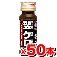 • Up to 35 x P shopping Marathon! 1/14 by 1:59 ▼ next KERO fresh-squeezed juice turmeric beverage (Okinawa Prefecture from turmeric 100%) 20ml×50 book (turmeric turmeric (curcuma) turmeric drink turmeric extract turmeric drinking turmeric turmeric extrac
