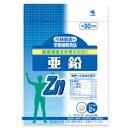 小林製薬の栄養補助食品(サプリメント) 亜鉛(30日分) 6...