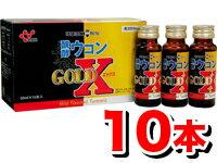 RBR fermentation turmeric link GOLD X (50ml×10 pieces) [Ryukyu bio resources (gold-x) (turmeric turmeric turmeric drink turmeric extract turmeric drinking turmeric (curcuma) turmeric extract beverage turmeric) upup7