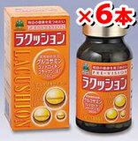 【/代引き無料】プレビジョン ラクッション 360粒<6個セット>(グルコサミン・コンドロイチン配合)[健康補助食品][湧永製薬][wakunaga]プレビジョン / ラクッション