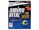 味の素アミノバイタルプロ3600 14本入 (高濃度アミノ酸補給)