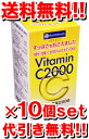 "180 tablets [the third kind pharmaceutical products] of ten 2000 vitamin C lock ""クニキチ"" sets"
