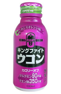 ▼Rakuten supermarket SALE! It is 100 ml of P up to 20 times ▼ King fight Termeric cassis orange taste upup7 in an entry