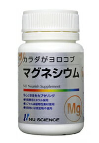 • Rakuten Eagles victory congratulations! ▼ ▼ points up to 77 times champions sale! • New science mg 60 capsules fs3gm