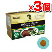 • P5 times in easy entry! Up to 14 times! 10 / 30 Up to 23:59 ▼ Meiji pharmaceutical Guangdong Phellinus linteus 550 & Sasa veitchii extract * see Phellinus linteus Assistant Hisashi K granules' renewal.