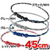 RAKUWAネックがパワーアップ ファイテン RAKUWAネック X30 【ブルー/LB】45cm 新色・数量限定商品