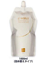 Phiten e-water (イーウォーター) refill 1000 ml