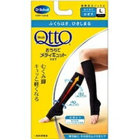 • P5 times in easy entry! Up to 14 times! 10 / 30 23:59 • Dr.Scholl House medikyutto while sleeping legs (black) medikyutto while sleeping and foot care is
