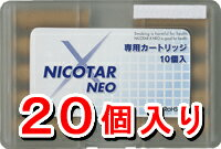 Vitamin e-cigarette NICOTAR X NEO NEO-only cartridge ニコタル x 20 pieces fs3gm