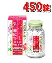 全薬工業 エベナL 450錠 【第2類医薬品】(冷え症、月経不順、更年期障害に)