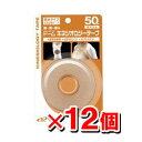 用具, 小飾品 - DOME ドーム キネシオロジーテープ撥水タイプ 50mm 膝・肩・腰用 12個入