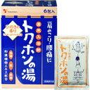 和漢植物エキスで血行促進トクホンの湯 ひのきの香り(30g×6包入)[薬用入浴剤/医薬部外品] upup7