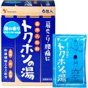 和漢植物エキスで血行促進トクホンの湯 海の香り(30g×6包入)[薬用入浴剤/医薬部外品] upup7