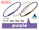 Phi ten RAKUWA neck X50 [, please choose it among purple 】(※ 45cm/55cm/65cm.] (RAKUWA/X50/X100/ neck /RAKUWA neck)