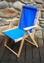 【送料無料】Blue Ridge Chair Works(ブルーリッジチェアワークス)ハイランドデッキチェア アトランティックブルー [DFCH05WA](ブル...
