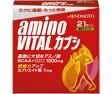 【送料無料!】味の素 アミノバイタル カプシ 顆粒スティック[21本入り][16AM2350](アミノ酸 BCAA グルタミン アルギニン ダイエット サプリ ダイエットサプリメント 体脂肪 燃焼) upup7