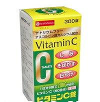 クーポン ネオビタ ナトリウム そばかす ビタミン