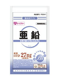 AFC elevator zinc about 40 grains (supplements and supplements / Zn) upup7