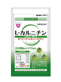 ▼ points up to 44 times! 5 / 30 19: start ▼ AFC elevator l-carnitine about 50 grains (supplements and supplements) upup7