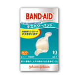 「バンドエイド」キズパワーパッドふつうサイズ 10枚入 (絆創膏) upup7