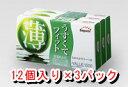 サガミ バリュー1500 3P12個入×3パック コンドーム 避妊具