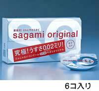 サガミオリジナル 相模ゴム 4974234615001 コンドーム