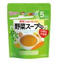 和光堂 たっぷり手作り応援 野菜スープ 徳用 顆粒 46g (ベビーフード)