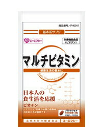 AFC elevator multi vitamins 40 grain