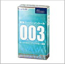 Entering 003 light menthol Jex Usui003 Menthol12 units is colored ジェクス: No coloration