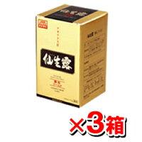 協和のアガリクス「仙生露」顆粒ゴールド(30袋)x3箱セット+顆粒SSGx2袋サービス!送料無料!