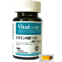 [Vitalcares] vital cheers vitamin B group 100 + folic acid (400 micrograms) 30 grain (folic acid supplements supplements pregnancy while pregnant skin to Acne sores lactation) upup7