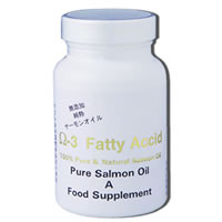 New Omega 3 100 capsules (non-additive pure salmon oil) fs3gm