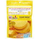 2010年モンドセレクション金賞豆乳クッキーダイエット 1DAY RESET<プレーン>33g [7枚入り]
