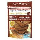 2010年モンドセレクション金賞豆乳クッキーダイエット 1DAY RESET<チョコチップ>33g [7枚入り]